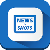 News in Shots