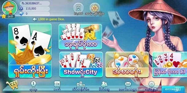 Yangon ရွမ္းကိုးမီး – Shan Koe Mee 2019 Apk  Download For Android 1