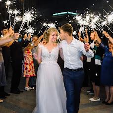 Wedding photographer Anastasiya Mikhaylina (mikhaylina). Photo of 19.04.2018