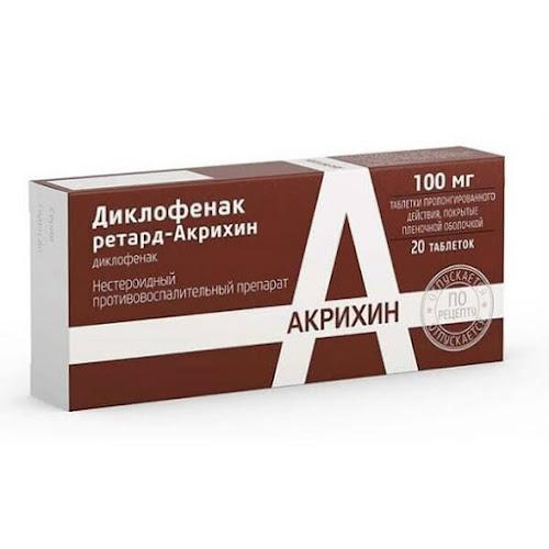 Диклофенак-Акрихин ретард таблетки 100мг №20