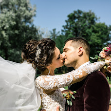 Wedding photographer Yuliya Isupova (JuliaIsupova). Photo of 19.07.2018