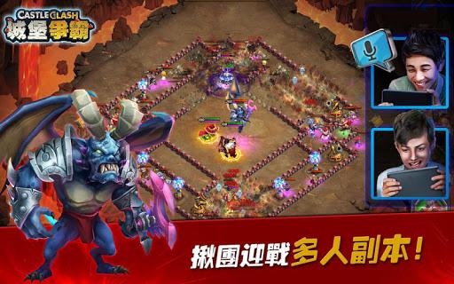 城堡爭霸 - 萌寵紀元 screenshot 04