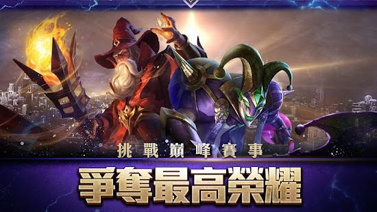 Garena 傳說對決 - 5v5 公平團戰 MOBA 手遊- screenshot thumbnail