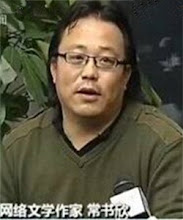 Chang Shuxin Author