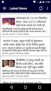 Bihar News / Jharkhand News - náhled