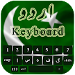 Urdu Keyboard APK