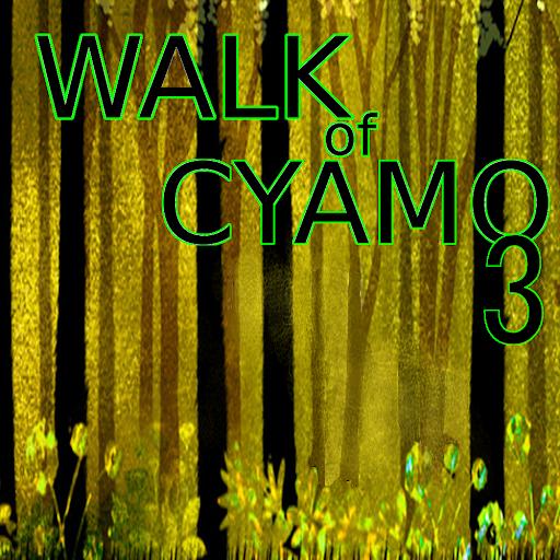 walkofcyamo3