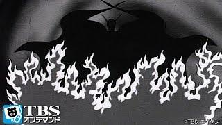 宇宙少年ソラン 第65話 「ゴロナ再び襲う」
