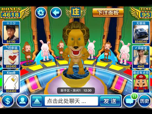 百樂森林舞會- 首款真3D美女帥哥在線交友老虎機slot|玩博奕App免費|玩APPs