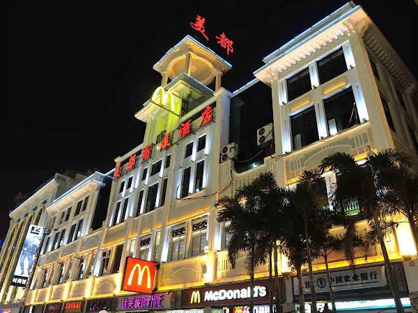 Megaboom Business Hotel Xiamen