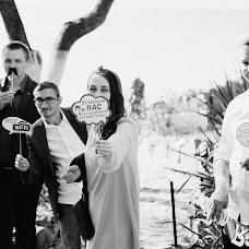 Wedding photographer Anna Krigina (Krigina). Photo of 08.10.2018