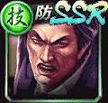 柏木修(SSR)