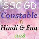 SSC GD Constable in Hindi 2018 icon