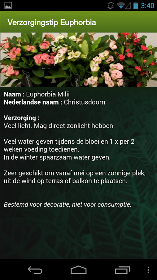 Vianen: screenshot