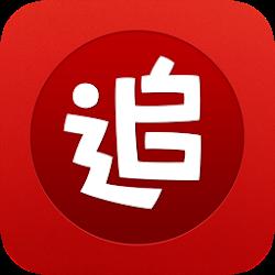 追書神器Books Chaser- 最好的小說/網文追更神器 Best App for Novels