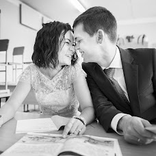 Wedding photographer Arina Ermilova (arina). Photo of 22.09.2014