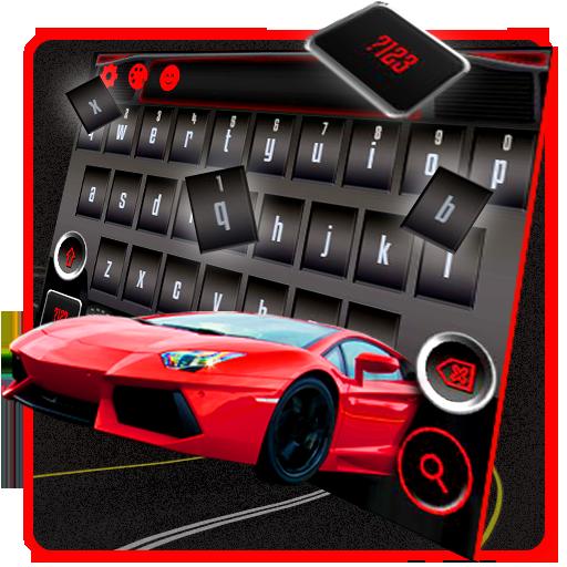 Speed Car Keyboard Theme