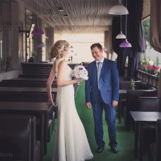 Wedding photographer Evgeniy Otvagin (Otvagin). Photo of 27.06.2015