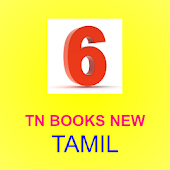 TN BOOK NEW
