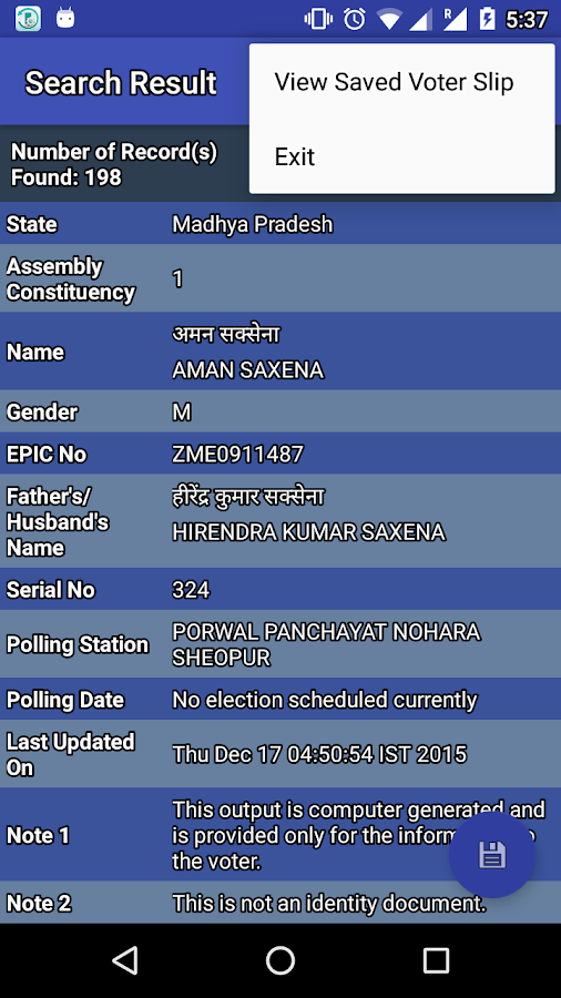 Electoral Search- screenshot