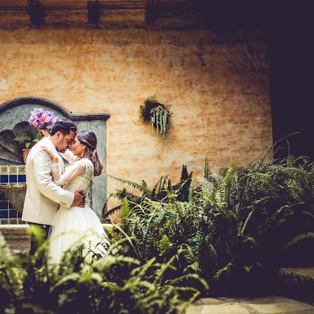 Fotógrafo de bodas Mag Servant (MagServant). Foto del 13.10.2017