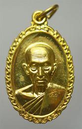 เหรียญ หลวงพ่อรวย รุ่น รวย รวย เฮง เฮง วัดตะโก อยุธยา ปี 2560 เนื้อทองเหลือง ตอกโค๊ด