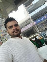 Patanjali Super Store photo 1