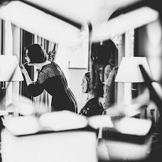 Wedding photographer Adam Molka (AdamMolka). Photo of 25.09.2018