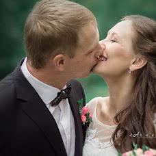 Wedding photographer Dmitriy Arno (diARNO). Photo of 12.11.2015