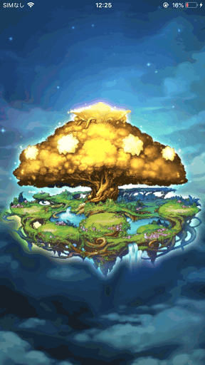 ガチャの確定演出 金色の木の画像