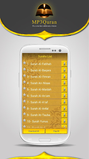 MP3 Quran 3.0.3 screenshots 3