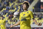 OFFICIEEL: Japanse verdediger verlaat STVV voor een recordbedrag
