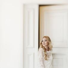 Wedding photographer Evgeniy Evtyukhov (Eevtyukhov). Photo of 01.07.2013