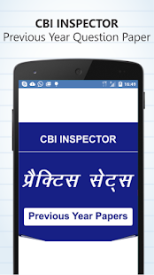 CBI INSPECTOR - Previous Papers & Practice Sets - náhled