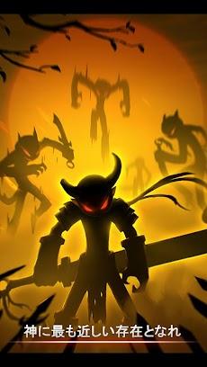 League of Stickman 2019- Ninja Arena PVP(Dreamsky)のおすすめ画像4