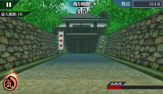 Samurai Sword 7