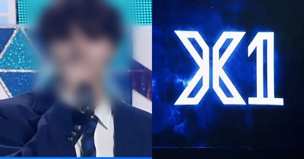 Meet The 11 Trainees That Will Form Produce X 101's Final Group