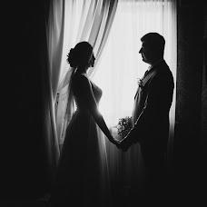 Wedding photographer Maksim Ilgov (iLgov). Photo of 27.03.2018