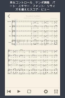 MuseScore Songbookのおすすめ画像1