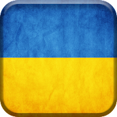 Ukrainian Flag Live Wallpaper