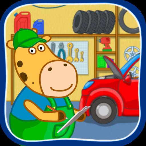 休閒App|キッズカーウォッシュ&ガレージ LOGO-3C達人阿輝的APP