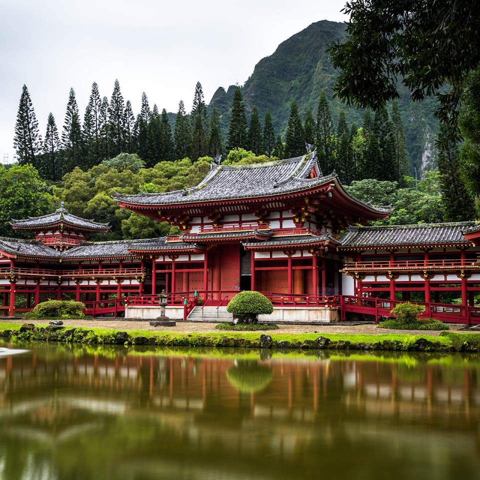 Maison traditionelle japonaise