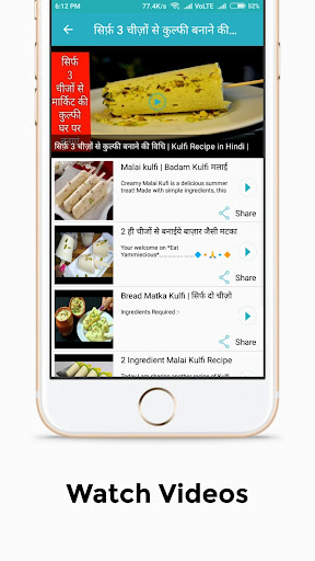 All indian style recipes videos apk download apkpure all indian style recipes videos screenshot 3 forumfinder Choice Image
