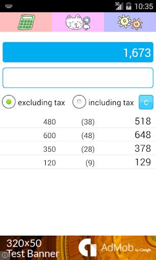 Sells tax