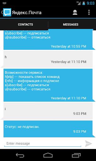 Messenger ++ screenshot 6