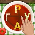 Словесное рагу - Слова из букв icon