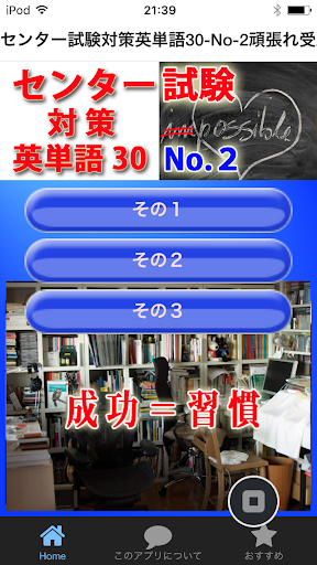 ICRT FM100 - Google Play Android 應用程式