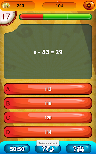 免費下載益智APP|数学 2 無料で 楽しいです トリビア クイズ ゲーム app開箱文|APP開箱王