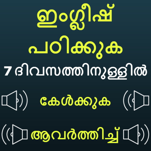 Spoken English Malayalam Pdf