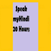 Speak Hindi in 20 Hours